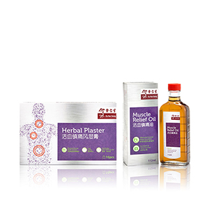 Muscle Relief Bundle