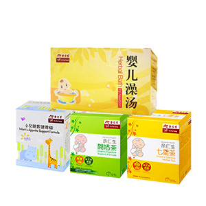 Baby Bath & Tea Bundle