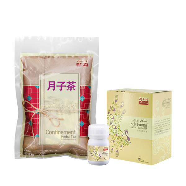 Post Natal/Confinement Tea & Bak Foong Capsules Bundle