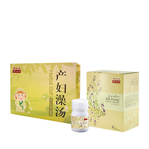 Post Natal/Confinement Bath & Bak Foong Capsules Bundle