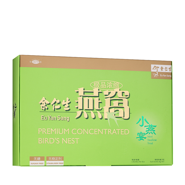 Premium Concentrated Bird's Nest (Sugar Free) Mini Treats