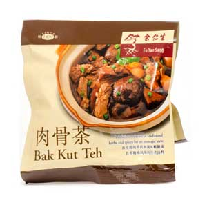 Bak Kut Teh (mixed herbs & spices)