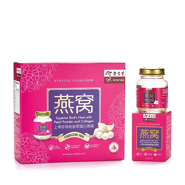 Superior Bird's Nest With Pearl Powder And Collagen (Reduced Sugar) 6'S