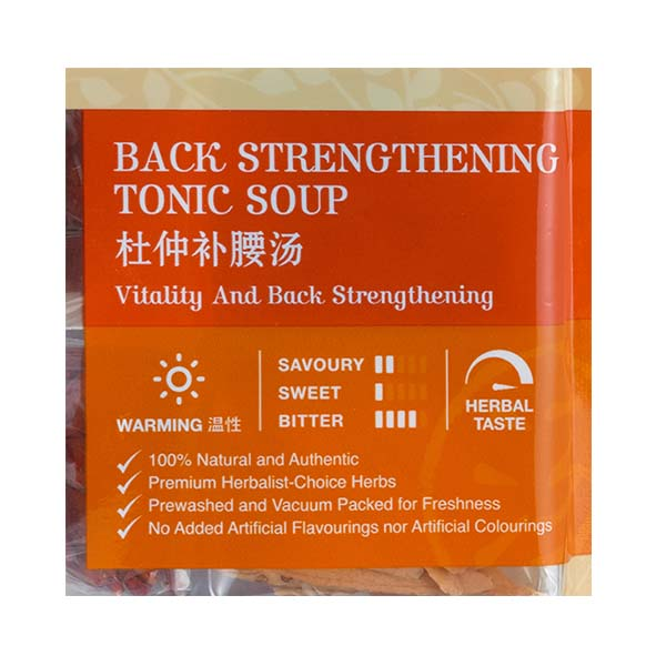 Back Strengthening Tonic Soup