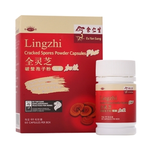 Lingzhi Cracked Spores Powder Capsules Plus (Ganoderma Lucidum / Reishi Mushroom) - Extra Strength
