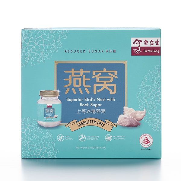 Superior Bird's Nest With Rock Sugar (Reduced Sugar) 6'S