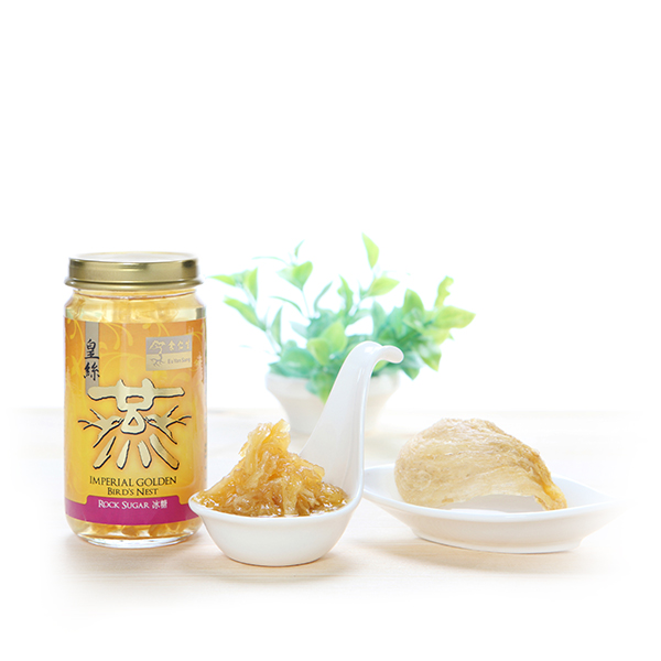 Imperial Golden Bird's Nest with Rock Sugar