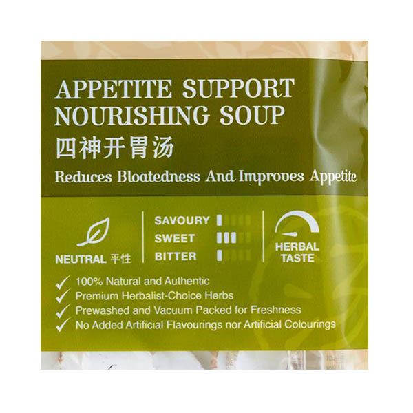 Appetite Support Nourishing Soup (Si Shen Tang)
