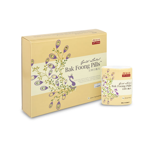 Gold Label Bak Foong Pill (Small Pills)