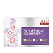 Stick-Well Herbal Medicated Plaster
