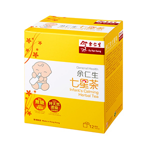 Infant's Calming Herbal Tea (Qi Xin Cha)