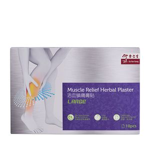 Muscle Relief Herbal Plaster - Large (活血鎮痛風濕膏貼)