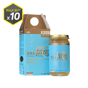 Premium Concentrated Bird's Nest - Reduced Sugar (極品濃縮較低糖燕窩), 10 Bottles - SAVE 35% - (Available for Australia & Indonesia delivery only)