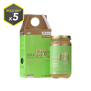 Premium Concentrated Bird's Nest - Sugar Free (極品濃縮無糖燕窩), 5 Bottles - SAVE 35% - (Available for Australia & Indonesia delivery only)