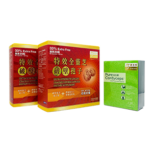 Cordyceps + Lingzhi Capsules Bundle (Ships to U.S. only)
