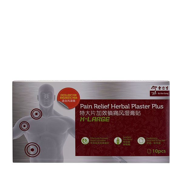 Pain Relief Herbal Plaster - Extra Large (加效鎮痛風濕膏貼)