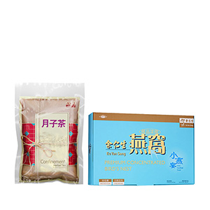 Post Natal/Confinement Tea & Bird's Nest Bundle