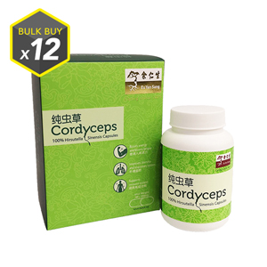 Cordyceps Capsules - 12 boxes (冬蟲夏草膠囊 - 12盒)