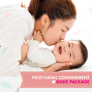 Post-Natal Confinement Basic Package (坐月護航配套)