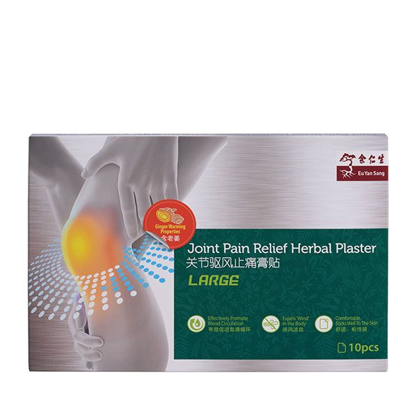 Joint Pain Relief Herbal Plaster - Large, 10 Boxes ( 關節驅風止痛膏貼10盒)