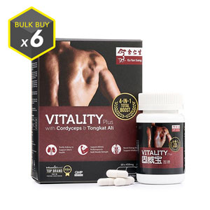 Vitality Plus Men's Health Supplement - 6 Boxes (固威寶 - 6盒)