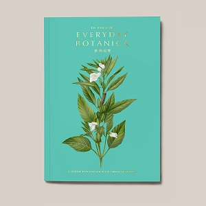 Everyday Botanica Herb Handbook (草藥繪集)