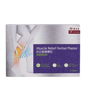 Muscle Relief Herbal Plaster - Medium, 10 Boxes (活血鎮痛風濕膏貼10盒)
