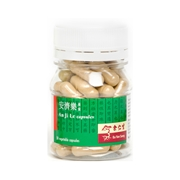 An Ji Le Capsules (安濟樂) - Best Before: 30 Sep 2020