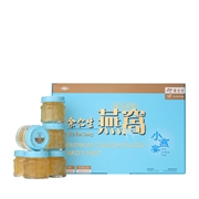 Premium Concentrated Bird's Nest Mini Treats - Reduced Sugar (小燕宴極品濃縮較低糖燕窩)