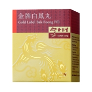 Gold Label Bak Foong Pill - Large Pills (金牌白鳳丸 - 大粒裝)
