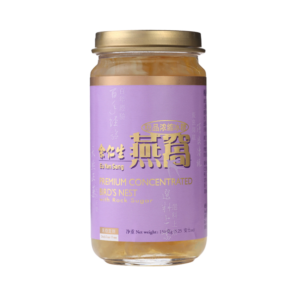 Premium Concentrated Bird's Nest - Rock Sugar (極品濃縮冰糖燕窩)