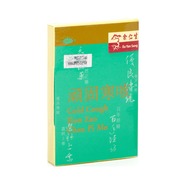 Cold Cough Powder (顽固寒咳)