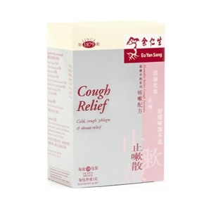 Cough Relief (止嗽散)