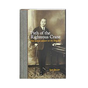Path of the Righteous Crane - The Life & Legacy of Eu Tong Sen (Softcover Book)