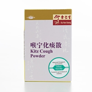 Kitz Cough Powder (喉寧化痰散)