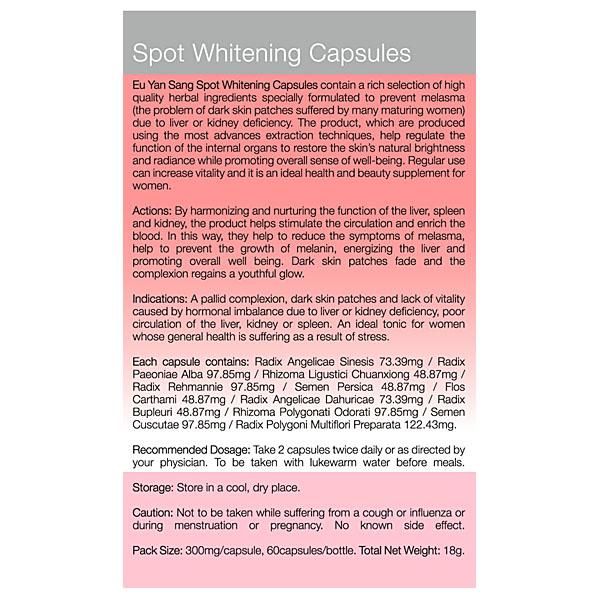 Spot Whitening Capsules (美白祛斑寶膠囊) - Best Before: 24 Mar 2020