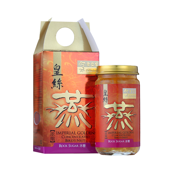 Imperial Golden Concentrated Bird's Nest with Rock Sugar