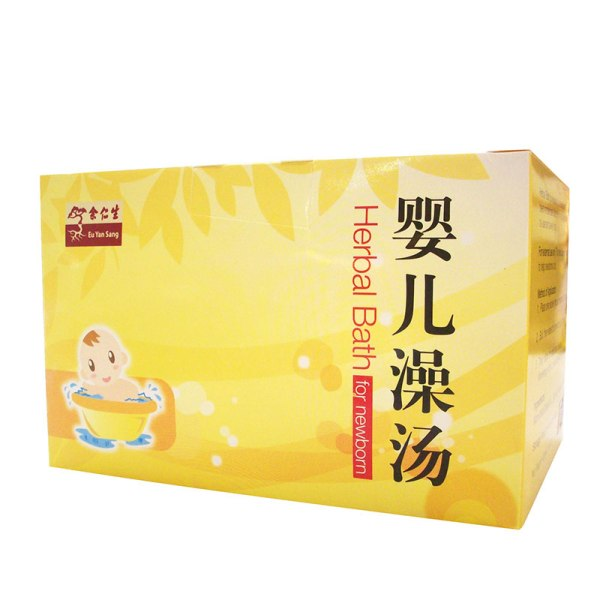 Herbal Bath For Newborn (嬰兒澡湯)
