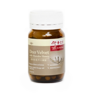 Deer Velvet with Manuka Honey Capsules