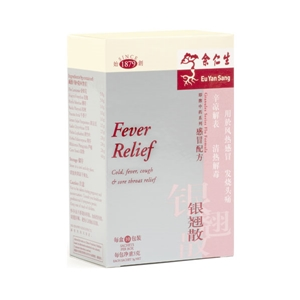 Fever Relief (銀翹散)