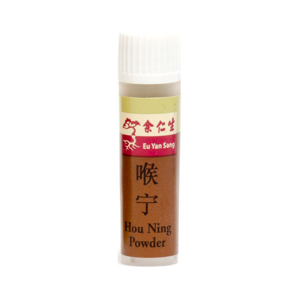 Hou Ning Powder (喉寧)