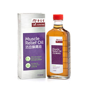 Muscle Relief Oil