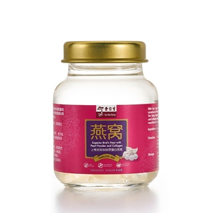 Bottled Bird's Nest with Pearl Powder & Collagen (Reduced Sugar) - Single Bottle