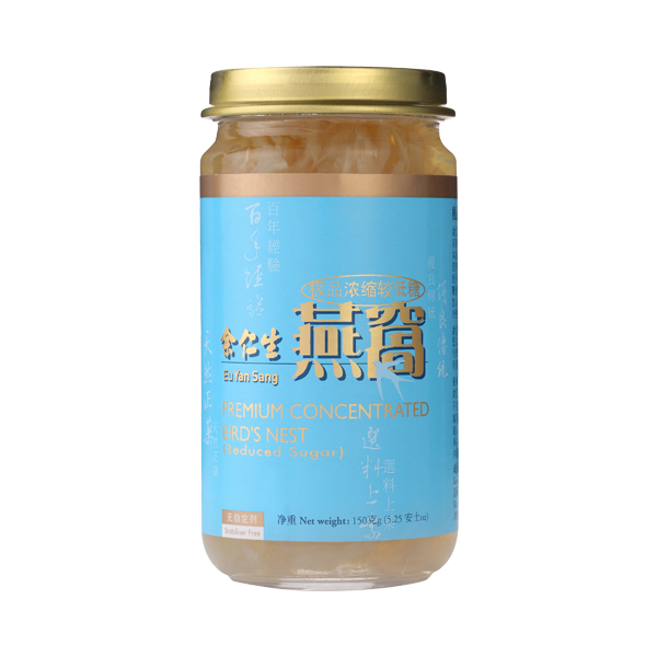Premium Concentrated Bird's Nest - Reduced Sugar (極品濃縮較低糖燕窩)