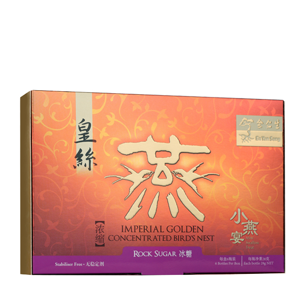 Imperial Golden Concentrated Bird's Nest with Rock Sugar Mini Treats