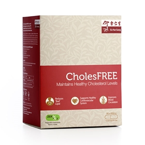 CholesFREE Red Yeast Rice Capsules (降醇寶) - Best Before: 8 Nov 2019