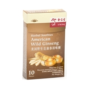 Herbal Soothies American Wild Ginseng (美國野生花旗參潤喉糖)
