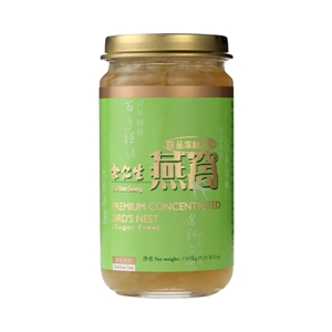 Premium Concentrated Bird's Nest - Sugar Free (極品濃縮無糖燕窩)