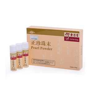 Pearl Powder - 3 Bottles Pack (正珍珠末)