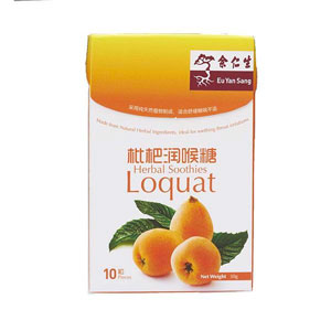 Loquat Herbal Soothies